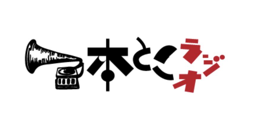 スクリーンショット 2021-03-01 16.23.55