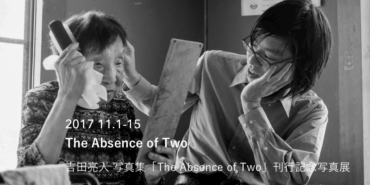 absenceoftwo